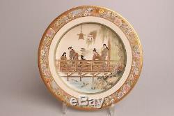 Mint! Very Fine Japanese Meiji Satsuma plate Ladies bridge carp pond Kinkozan