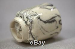 PCP40 FINE Nakamura Takuo Japanese neriage small sake cup withbox Japan Bowl