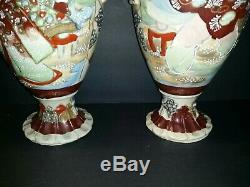Pair Antique Japanese Satsuma Moriage Porcelain Vase Fine Detailed Hand Painted