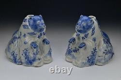 Pair of Fine Japanese Hirado Ware Porcelain Tanuki Dogs 18th / 19th Century