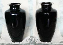 Pr. 7.25 Fine Vintage Roses on a Black Ground Japanese Cloisonne Vases c. 1950