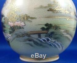 RARE Antique/Vintage JAPANESE SATSUMA Fine Hand-painted Small Pottery Vase AUS