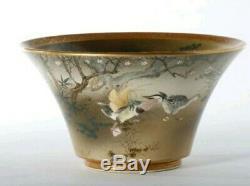 Rare fine Meiji Satsuma bowl 19th C. Japanese Naturalistic. Kinkozan Meizan