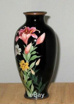 Signed Adachi Kinjiro Fine Meiji Japanese Cloisonne Enamel Vase Tiger Lillies