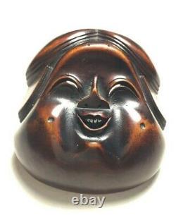 Signed, Fine, Wooden Japanese Otafuku/Okame Netsuke Mask (Mennetsuke) 7cm Meiji