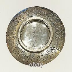 Small Japanese Silver Pin Tray Finely Carved with a Duck Design
