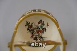 Super Fine Quality Satsuma Basket, Japanese Meiji. A collectors item
