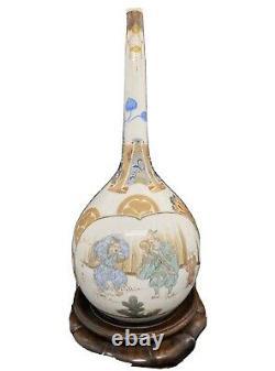 Very Fine Antique Japanese Satsuma Long Neck Bottle Vase