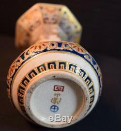 Very Fine Imperial Kinkozan Satsuma Japanese Pottery Vase