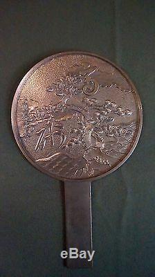 Very Fine Japanese Meiji Period Bronze Geisha Hand Mirror Tree, Clouds, Ocean