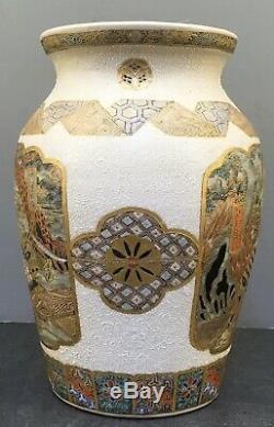 Very Fine Japanese Meiji Satsuma Vase with Samurai