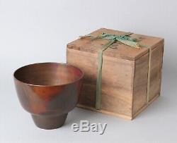 Very Fine Japanese Signed Bronze Vase BB20