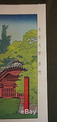 Very Fine Japanese Woodblock Mokurei Nakagawa Temple Entrance Ca. 1977