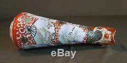 Very Fine Large Polychrome Japanese Meiji Period Kutani Pitcher Vase Signed