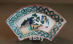 Very Fine Late 1800 Japanese Kutani Fan Shape Pictorial Plate