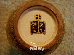 Very Fine Miniature Japanese Satsuma Vase, Meiji Period, Signed, Hododa