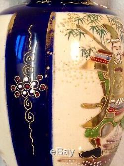 Very Fine Satsuma Moriage Vase Cobalt Blue / Gold Signed Seizan Meiji Period