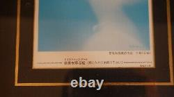 Very Fine Small Japanese Woman in Sky Blue Background Framed Signed Wakao