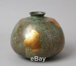 Very fine Japanese Bronze Vase AA100