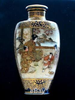 Very fine Miniature Japanese Meiji Satsuma Vase Kinkozan