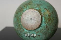 Very fine signed Murashido Japanese Bronze Vase GG91