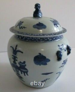 Vintage Fine Old Japanese Vase Chinese Large 10 Inches Estate Find Pot Painting
