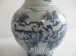 Vintage Fine Old Japanese Vase Chinese Large 14 Inches Estate Find Pot Painting